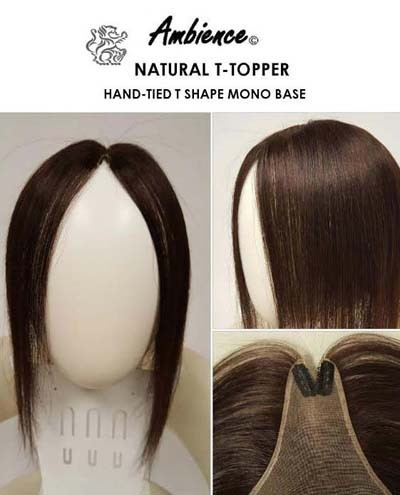 AMBIENCE NATURAL T CLOSURE MONOFILAMENT  TOP PIECE 100% HUMAN HAIR